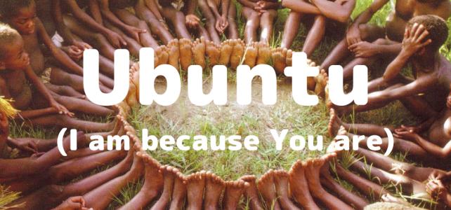 Ubuntu – Убунтy