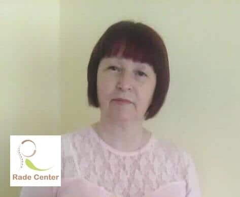 Снежана Стоичкова - Рейки Терапевт