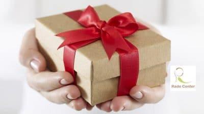 gift Rade Center